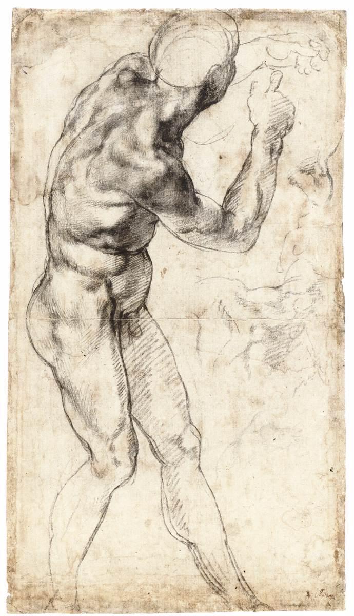 Virtual sex naked man
